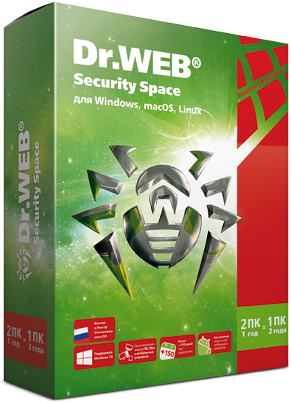 Dr.Web Security Space 10.0 (2 ПК, 1 год) http