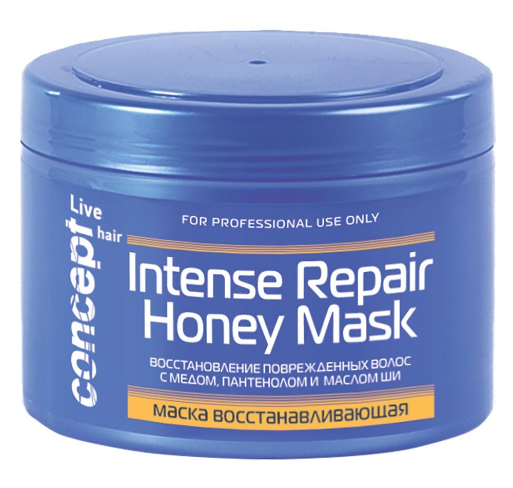 Сoncept Live Hair Маска восстанавливающая с медом для сухих и поврежденнных волос, 500 мл66508 Рекомендуется для сухих и поврежденных волос. Обладая восстанавливающим эффектом, маска Сoncept intense repair honey masque благоприятно воздействует на ослабленные волосы. Укрепляет структуру волос и насыщает активными компонентами, питает и выравнивает поверхность. Глубокое проникновение восстанавливающих веществ внутрь волос обеспечивает интенсивный уход для ломких и поврежденных волос. Не утяжеляет волосы, делая их шелковистыми и блестящими.Уникальный комплекс «Liposentol-multi» состоящий из витаминов А, Е, F и фосфолипидов, обладает увлажняющим эффектом, благоприятно воздействует на кожи головы. Экстракт меда восстанавливает и питает сухие волосы, делая их мягкими и эластичными. Входящее в состав маски масло ши защищает и увлажняет волосы и кожу головы. Благодаря гидролизованному белку пшеницы оптимизируется жировой баланс кожи головы, препятствующий сухости и ломкости волос. Активные ингредиенты восстанавливают структуру волос до самых кончиков. Волосы становятся гладкими, блестящими, приобретают более ухоженный и здоровый вид. Маска выравнивает поврежденную структуру волос, обеспечивает максимальное питание без утяжеления волос, смягчает волосы, придает эластичность и блеск.Масло ши увлажняет и защищает волосы и кожу головы. Витамин РР, обладающий антиоксидантной способностью, способствует лучшему питанию волос, улучшает снабжение волосяных фолликул кислородом, участвует в процессе клеточного обновления, стимулирует рост волос, выполняет функции увлажняющего агента. Пчелиный воск и экстракт меда в составе маски обладают смягчающим, питательным и восстанавливающим действием.