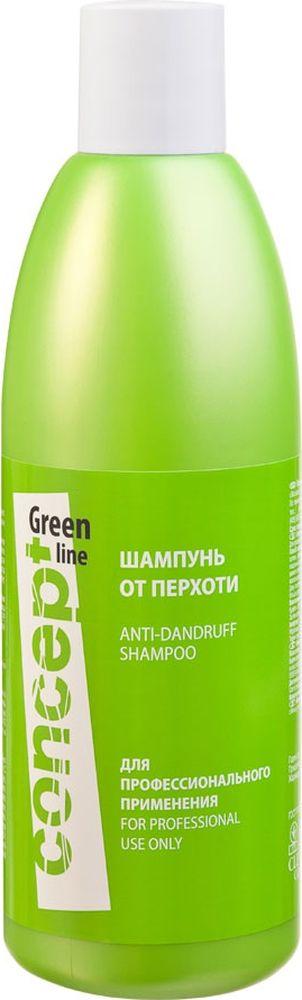 Сoncept Грин Лайн Шампунь от перхоти, 300 мл12383Эффективное средство деликатно очищает волосы и кожу головы от перхоти, обеспечивает дополнительное питание и уход.