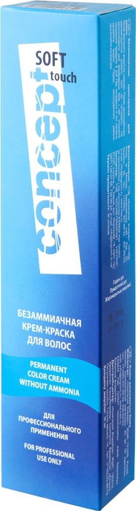 Сoncept Soft Touch Крем-краска 7.75 Светло-каштановый, 60 мл13724Стойкая безаммиачная крем-краска Soft Touch применяется только с низкопроцентной Окисляющей эмульсией 1,5% или 3%. Красители Soft Touch позволяют объединить окрашивание и уход в одной процедуре. Краска содержит триэтаноламин – регулятор рН, обеспечивающий эффективность всех компонентов, входящих в состав крем-краски, аргинин, льняное масло, кондиционирующие добавки, придающие волосам шелковистость, эластичность, блеск и объем при дальнейшей укладке.Soft Touch идеально подходит для тех, кто совмещает окрашивание и глубокий уход. Возможности Soft Touch — салонное окрашивание тон в тон, при затемнении, для освежения цвета окрашенных волос, для тонирования волос с повышенной пористостью, для окрашивания мужчин, подростков, тех, кто окрашивает волосы редко и желает избежать контрастной границы между натуральными и окрашенными волосами. Soft Touch надежно закрашивает седые волосы.