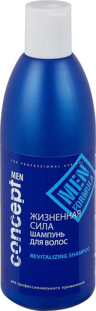 Сoncept Men Шампунь для волос Жизненная сила Revitalizing shampoo, 300 мл08666Мужчины намного чаще, чем женщины, сталкиваются с такой проблемой, как выпадение волос. Для них и был разработан мужской шампунь под названием «Жизненная сила» от бренда Концепт. Он является эффективным профилактическим средством от облысения. Присутствующие в его составе активные компоненты способствуют улучшению естественного обмена веществ в кожной поверхности головы и волосяных луковицах. Этот шампунь заботливо очищает волосы и кожу на голове от кожного жира и загрязнений, укрепляет и питает волосяные луковицы. Входящий в состав средства хитозан обладает свойством продлевать фазу роста волос, что замедляет процесс их старения. Прекрасно улучшает кровообращение, освежает и тонизирует кожную поверхность головы такой компонент, как ментол. Процесс роста новых волос позволяет активизировать липоаминокомплекс, содержащий активные аминокислоты. В результате использования шампуня волосы выглядят живо и естественно, обретают новую молодость.