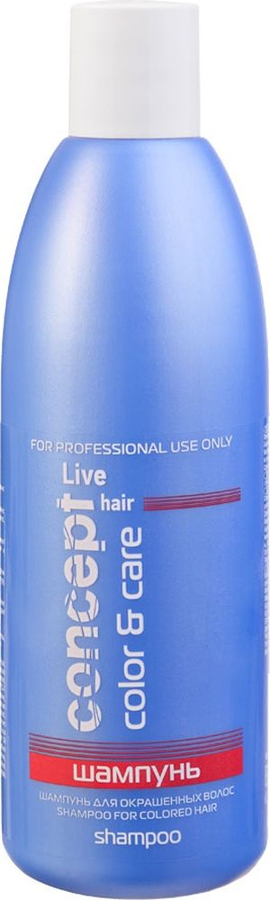 """Сoncept Live Hair Шампунь для окрашенных волос Shampoo for colored hair, 300 мл12618Комплекс мягких очищающих компонентов шампуня бережно удаляет все загрязнения с поверхности волос, сохраняя стойкость и интенсивность цвета. Пантенол и персиковое масло укрепляют волосы, поддерживают гидробаланс, защищают от пересушивания и ломкости. Витаминный коктейль """"Uniplant Citric EG"""" из экстрактов лимона, апельсина, мандарина, яблока и земляники разглаживает структуру, питает и придает блеск волосам. Регулярное использование шампуня обеспечивает полноценный уход окрашенным волосам и продляет жизнь цвету."""