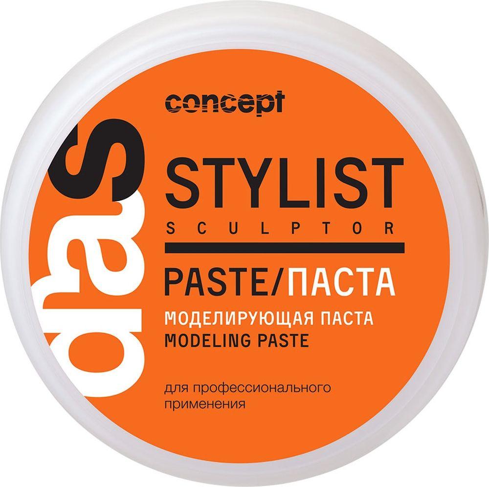 Сoncept Stylist sculptor Моделирующая паста для волос Modeling paste линии Stylist sculptor, 85 мл american crew паста для укладки волос defining paste 85 мл