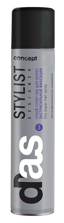 Сoncept Stylist designer Сухой супер - лак для волос Экстрасильной фиксации Dry Super Hair Spray, 300 мл32609Сoncept Art Style Dry Super Hair Spray - Сухой супер-лак для волос экстрасильной фиксации. Уникальный состав средства и мелкодисперсное распыление позволяет избежать влажности и тяжести волос, придать прическе естественный вид и обеспечить экономичное использование. Лак быстро высыхает и почти мгновенно фиксирует прическу, что особенно удобно при создании сложных форм. Изменить форму в случае неудачного результата можно просто расчесав волосы и уложив их заново. Сухой лак дает прекрасный результат даже в помещениях с высокой температурой или повышенной влажностью.