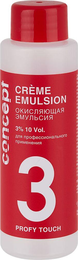 Сoncept Оксидант Profy Touch Окисляющая эмульсия 3%, 60 мл33897Окисляющая эмульсия предназначена для любых типов мягкого окрашивания, тонирования и осветления. Благодаря нежной кремовой консистенции и сбалансированному составу Окисляющая эмульсия хорошо и быстро смешивается с красящим средством, обеспечивая наилучший результат, равномерное окрашивание и максимально щадящее воздействие на волосы.Благодаря входящим в состав эмульсии инновационным комплексам полимеров усиливается интенсивность и блеск цвета.