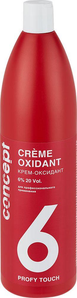 Сoncept Оксидант Profy Touch Крем-Оксидант 6%, 1000 мл33903Крем-оксидант предназначен для работы с профессиональными крем-красками и средствами для осветления волос. Нежная кремовая консистенция обеспечивает максимально быстрое смешивание с красящим средством и наилучшую покрывающую способность, что гарантирует безупречное и равномерное окрашивание и максимально щадящее воздействие на волосы. Оксидант Сoncept profy touch oxidant используется для активации красящих основ Сoncept profy touch. Его уникальная профессионально разработанная формула позволяет с легкостью создать краску для волос с прекрасными покрывающими свойствами.Оксидант Сoncept profy touch oxidant выпускается в 5 концентрациях (1,5%, 3%6% 9% 12%) что делает его универсальным для любых техник окрашивания.При совмещении с красящей основой оксидант Сoncept profy touch oxidant образует красящую смесь мягкой кремообразной консистенции, которая легко и равномерно распределяется по поверхности волос, не течет и обеспечивает стойкое равномерное окрашивание. Продукт также подходит для всех видов осветления волос и обеспечивает прекрасное удаление естественного пигмента локонов.С оксидантом Сoncept profy touch oxidant процесс окрашивания будет легким и комфортным, а приятный аромат без сильного запаха аммиака сделает его еще более приятным.