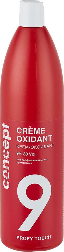 Сoncept Оксидант Profy TouchКрем-Оксидант 9%, 1000 мл33927Крем-оксидант предназначен для работы с профессиональными крем-красками и средствами для осветления волос. Нежная кремовая консистенция обеспечивает максимально быстрое смешивание с красящим средством и наилучшую покрывающую способность, что гарантирует безупречное и равномерное окрашивание и максимально щадящее воздействие на волосы. Оксидант Сoncept profy touch oxidant используется для активации красящих основ Сoncept profy touch. Его уникальная профессионально разработанная формула позволяет с легкостью создать краску для волос с прекрасными покрывающими свойствами.Оксидант Сoncept profy touch oxidant выпускается в 5 концентрациях (1,5%, 3%6% 9% 12%) что делает его универсальным для любых техник окрашивания.При совмещении с красящей основой оксидант Сoncept profy touch oxidant образует красящую смесь мягкой кремообразной консистенции, которая легко и равномерно распределяется по поверхности волос, не течет и обеспечивает стойкое равномерное окрашивание. Продукт также подходит для всех видов осветления волос и обеспечивает прекрасное удаление естественного пигмента локонов.С оксидантом Сoncept profy touch oxidant процесс окрашивания будет легким и комфортным, а приятный аромат без сильного запаха аммиака сделает его еще более приятным.