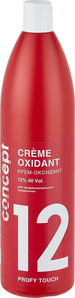 Сoncept Оксидант Profy Touch Крем-Оксидант 12%, 1000 мл33941Крем-оксидант предназначен для работы с профессиональными крем-красками и средствами для осветления волос. Нежная кремовая консистенция обеспечивает максимально быстрое смешивание с красящим средством и наилучшую покрывающую способность, что гарантирует безупречное и равномерное окрашивание и максимально щадящее воздействие на волосы. Оксидант Сoncept profy touch oxidant используется для активации красящих основ Сoncept profy touch. Его уникальная профессионально разработанная формула позволяет с легкостью создать краску для волос с прекрасными покрывающими свойствами.Оксидант Сoncept profy touch oxidant выпускается в 5 концентрациях (1,5%, 3%6% 9% 12%) что делает его универсальным для любых техник окрашивания.При совмещении с красящей основой оксидант Сoncept profy touch oxidant образует красящую смесь мягкой кремообразной консистенции, которая легко и равномерно распределяется по поверхности волос, не течет и обеспечивает стойкое равномерное окрашивание. Продукт также подходит для всех видов осветления волос и обеспечивает прекрасное удаление естественного пигмента локонов.С оксидантом Сoncept profy touch oxidant процесс окрашивания будет легким и комфортным, а приятный аромат без сильного запаха аммиака сделает его еще более приятным.