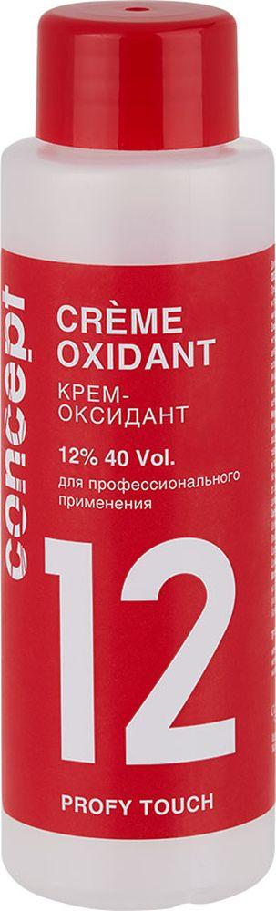 Сoncept Оксидант Profy Touch Крем-Оксидант 12%, 60 мл33958Крем-оксидант предназначен для работы с профессиональными крем-красками и средствами для осветления волос. Нежная кремовая консистенция обеспечивает максимально быстрое смешивание с красящим средством и наилучшую покрывающую способность, что гарантирует безупречное и равномерное окрашивание и максимально щадящее воздействие на волосы. Оксидант Сoncept profy touch oxidant используется для активации красящих основ Сoncept profy touch. Его уникальная профессионально разработанная формула позволяет с легкостью создать краску для волос с прекрасными покрывающими свойствами.Оксидант Сoncept profy touch oxidant выпускается в 5 концентрациях (1,5%, 3%6% 9% 12%) что делает его универсальным для любых техник окрашивания.При совмещении с красящей основой оксидант Сoncept profy touch oxidant образует красящую смесь мягкой кремообразной консистенции, которая легко и равномерно распределяется по поверхности волос, не течет и обеспечивает стойкое равномерное окрашивание. Продукт также подходит для всех видов осветления волос и обеспечивает прекрасное удаление естественного пигмента локонов.С оксидантом Сoncept profy touch oxidant процесс окрашивания будет легким и комфортным, а приятный аромат без сильного запаха аммиака сделает его еще более приятным.