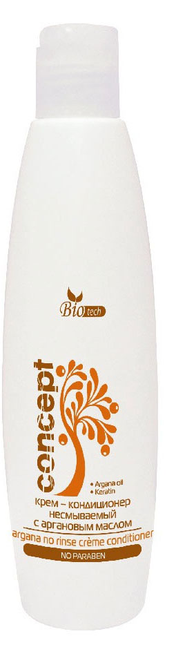 Сoncept BIO Tech Argana Крем несмываемый c Аргановым маслом (Argana No Rinse Сreme), 250 мл34115Нежная кремовая эмульсия Крем-кондиционера прекрасно подойдет для питания сухих, «пережженных» или выгоревших на солнце непослушных волос. Легкая несмываемая текстура крема проникает в структуру и обволакивает волос снаружи, обеспечивая ему защиту и питание на протяжении всего дня.Крем обеспечивает не только длительную защиту: даже пушащиеся и вьющиеся волосы с его помощью становятся послушными и легко укладываются в прическу.