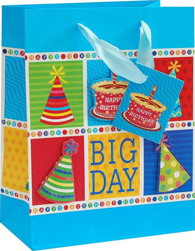 Пакет подарочный Белоснежка Лучший праздник, 18 х 10 х 23 см1079-SB
