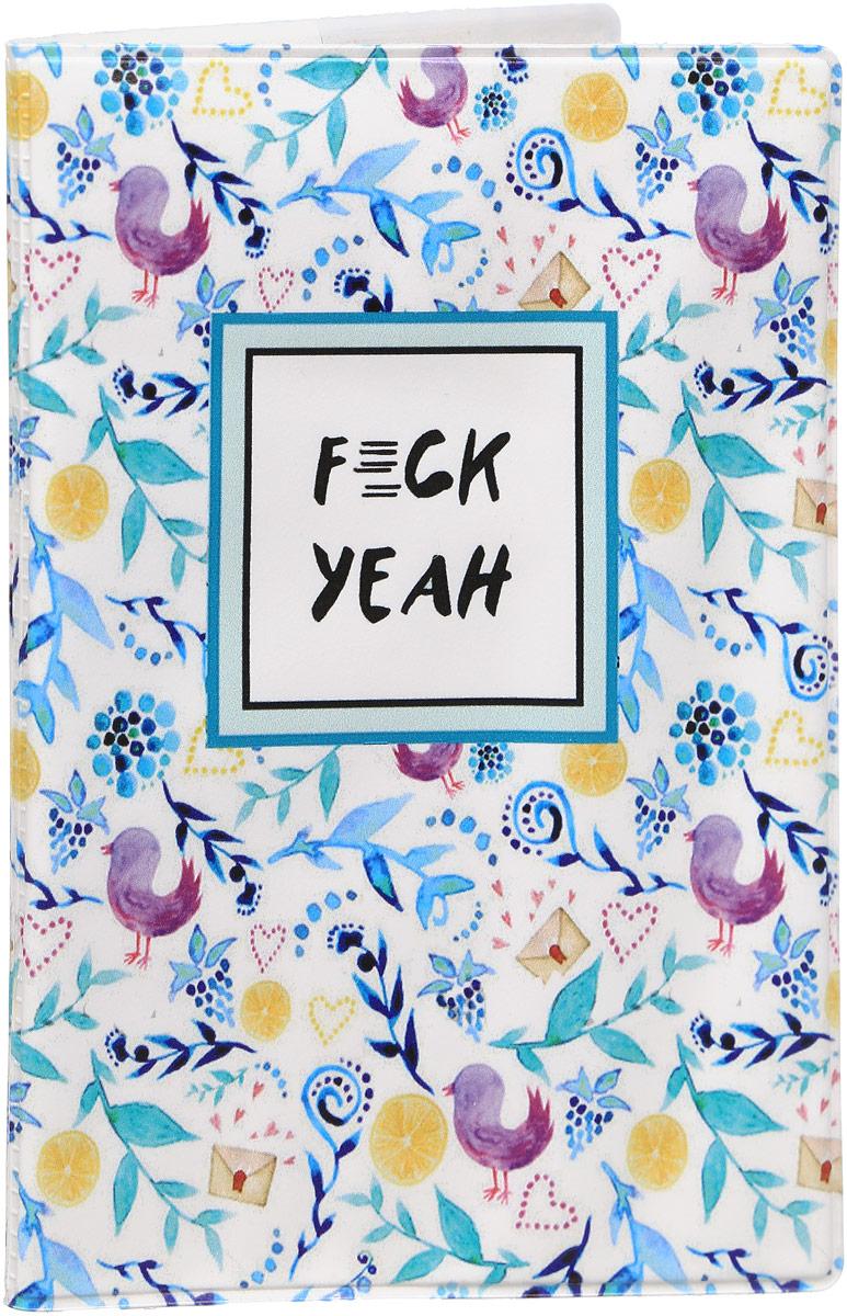 Обложка для паспорта Kawaii Factory F*ck yeah, цвет: белый, голубой. KW064-000287 лосьон лосьон caudalie 100ml