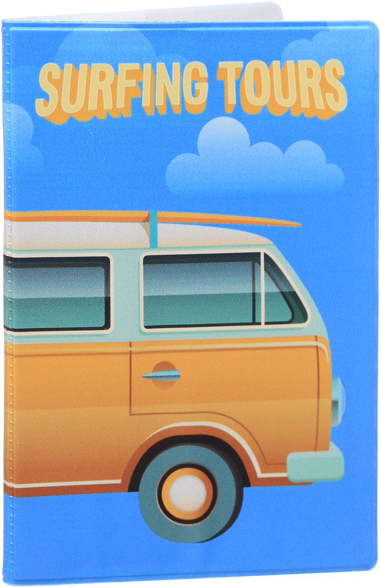 Обложка для паспорта Kawaii Factory Surfing tours, цвет: голубой. KW064-000075KW064-000075Обложка для паспорта от Kawaii Factory - оригинальный и стильный аксессуар, который придется по душе истинным модникам и поклонникам интересного и необычного дизайна.Качественная обложка выполнена из легкого и прочного ПВХ с приятной фактурой, который надежно защищает важные документы от пыли и влаги. Рисунок нанесён специальным образом и защищён от стирания.Изделие раскладывается пополам. Внутри размещены два накладных кармашка из прозрачного ПВХ.