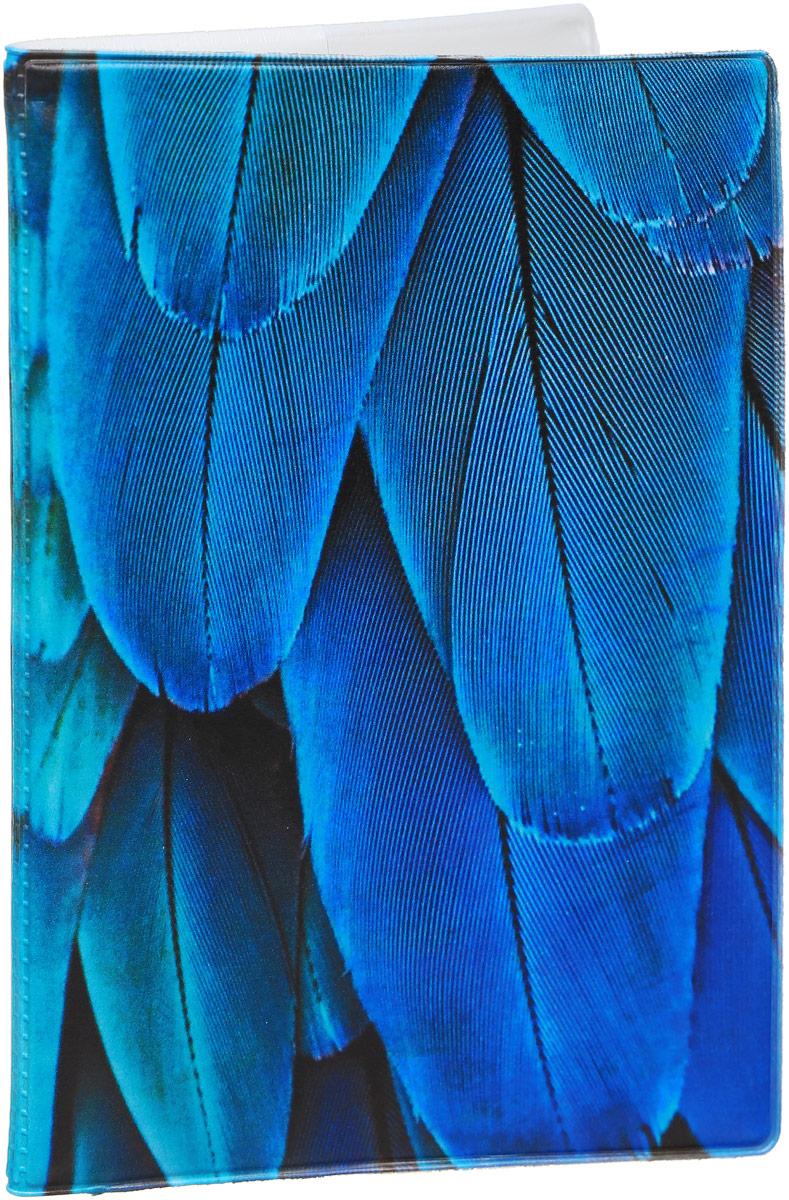 Обложка для паспорта Kawaii Factory Feather blue, цвет: синий. KW064-000030 обложки kawaii factory обложка для паспорта мы с вами лошадка