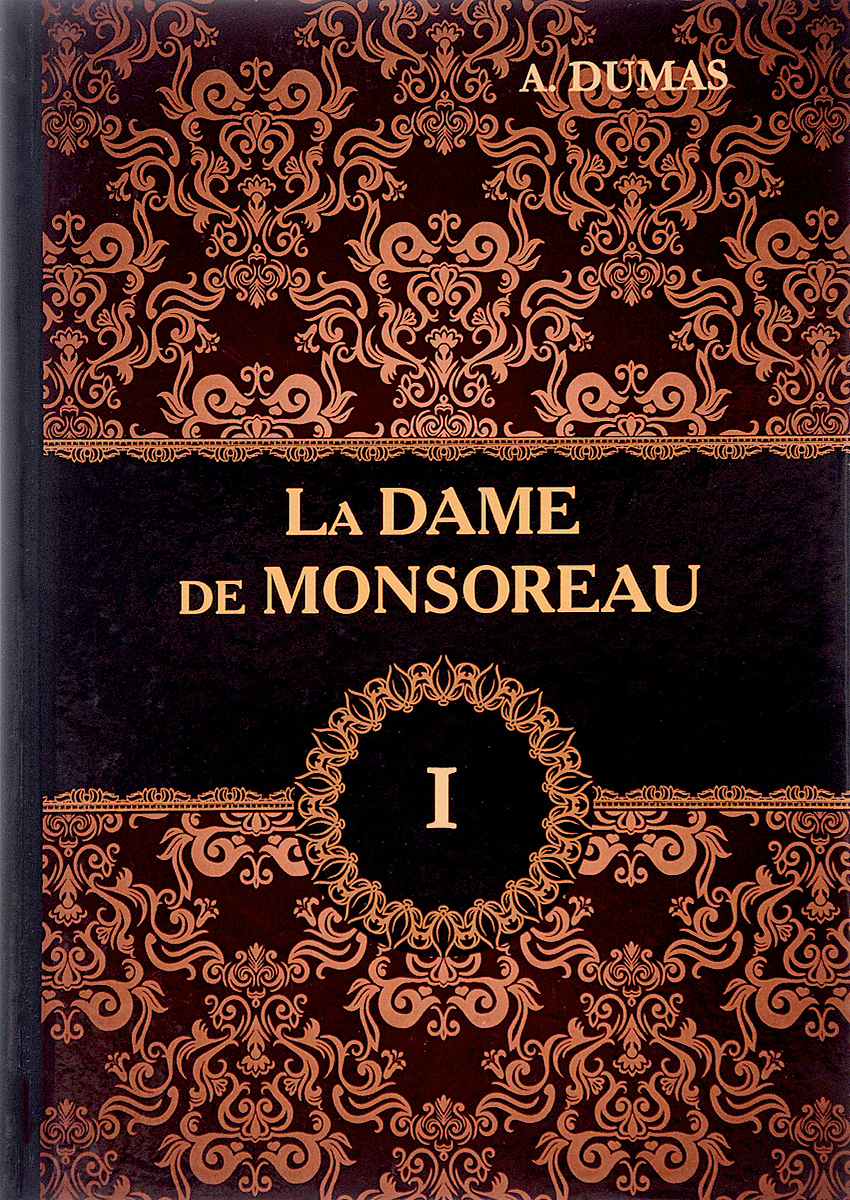 Alexandre Dumas La Dame de Monsoreau. В 3 томах. Tом 1 cd аудиокнига дюма а графиня де монсоро медиакнига