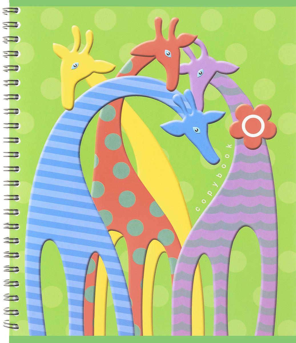 Полиграфика Тетрадь Жирафы 60 листов в клетку цвет зеленый4601921376296Общая тетрадь Полиграфика Жирафы на металлическом гребне пригодится школьнику младших классов.Такое практичное и надежное крепление позволяет отрывать листы и полностью открывать тетрадь на столе. Обложка изготовлена из картона. Внутренний блок выполнен из белой бумаги в стандартную клетку без полей. Тетрадь содержит 60 листов формата А5.Вне зависимости от профессии и рода деятельности у человека часто возникает потребность сделать какие-либо заметки. Именно поэтому всегда удобно иметь эту тетрадь под рукой, особенно если вы творческая личность и постоянно генерируете новые идеи.