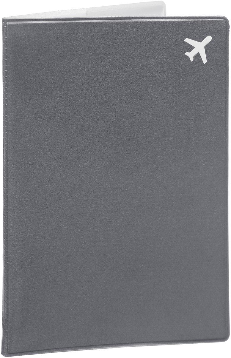 Обложка для паспорта Kawaii Factory Самолет, цвет: серый. KW064-000256 обложки kawaii factory обложка для паспорта мы с вами лошадка