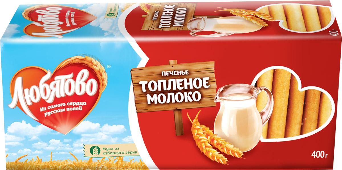 Любятово Топленое молоко печенье, 400 г вафли коломенское со вкусом топленого молока 220г