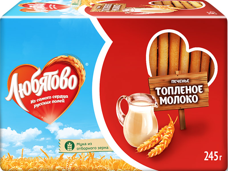 Любятово Печенье Топленое молоко, 245 г молоко