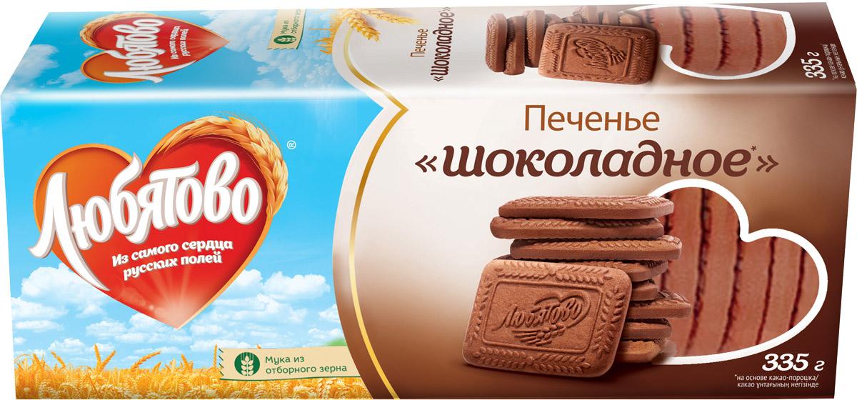 Любятово Печенье Шоколадное, 335 г любятово печенье любятово сахарное топленое молоко в шоколадной глазури 175 гр