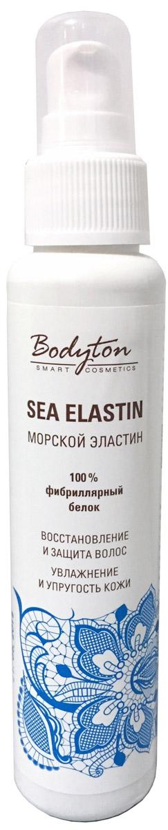 Bodyton Эластин сыворотка, 100 мл2719973Полезные свойства эластина. По своим свойствам эластин схож с коллагеном, при совместном применении эти два белка отлично дополняют друг друга. Эластин применяют для создания омолаживающих, регенерирующих препаратов для кожи и волос. Продукты при добавлении сыворотки эластина делают кожу упругой, эластичной и разглаживают ее. Комплексный уход за волосами с добавлением сыворотки эластина предотвращает ломкость волоса. Эластин на поверхности кожи создает тончайшую пленку, которая увлажняет, выравнивает рельеф кожи и делает морщинки менее заметными. Также защищает кожу и волосы от вредного воздействия солнца, хлорированной воды и ветра.Действие эластина на кожу (эффективнее наносить после использования мезороллера):стимулирует обновление кожиувлажняет и отбеливаетустраняет шрамы и рубцыделает кожу упругойДействие эластина на волосы:восстанавливает кутикулу волосокутывает волосы в защитную пленкуоказывает защитное действие на кожу головыустраняет повреждения структуры волосдарит волосам блеск и прочностьявляется проводником для других полезных компонентовПротивопоказания в использовании эластина:наличие аутоиммунных заболеванийобострение кожных и инфекционных заболеванийпервые месяцы беременностипредрасположенность к аллергическим реакциям.