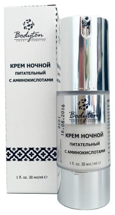 Bodyton Крем ночной питательный с аминокислотами, 30 мл витамины для регенерации кожи