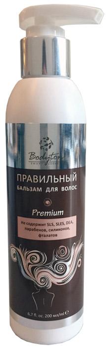 Bodyton Правильный бальзам для волос, 200 мл2720153Premium. Не содержит SLS, SLES, DEA, парабенов, силиконов, фталатов БАЛЬЗАМ ДЛЯ ВОЛОС С МОРСКИМ КОЛЛАГЕНОМ И КОМПЛЕКСОМ АМИНОКИСЛОТ: Бальзам способствует восстановлению структуры волос, питает и насыщает их влагой. Оживляет, придаёт шелковистый блеск и гладкость. Предотвращает спутывание и образование секущихся кончиков. Защищает от воздействия неблагоприятных факторов окружающей среды. Подходит для всех типов волос. Соответствует требованиям ТР ТС 009/2011.ГОСТ 31460-2012