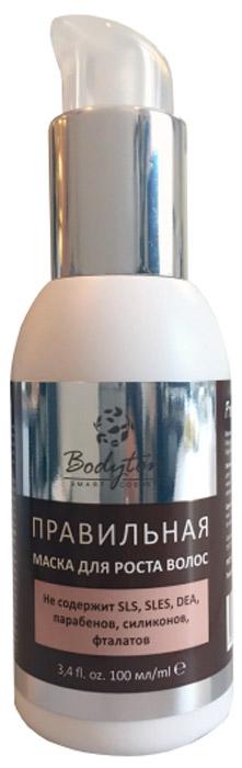Bodyton Правильная маска для волос, 100 мл2720154Premium. Не содержит SLS, SLES, DEA, парабенов, силиконов, фталатов МАСКА ДЛЯ РОСТА ВОЛОС С МОРСКИМ КОЛЛАГЕНОМ И КОМПЛЕКСОМ АМИНОКИСЛОТ: Маска интенсивного действия способствует укреплению волос и стимулирует рост волосяных фолликулов. Тонизирует, оказывает ревитализирующее и себореерегулирующее действие, улучшает питание корней волос за счёт стимуляции кровообращения. Поддерживает оптимальную влажность кожи головы. Соответствует требованиям ТР ТС 009/2011.