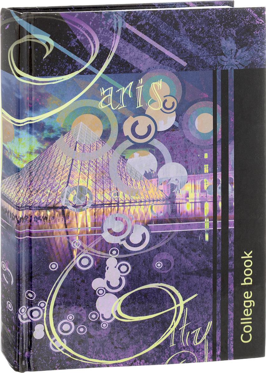 Триумф Колледж-тетрадь Париж 160 листов в клетку цвет фиолетовый1111-413Колледж-тетрадь Триумф Париж формата А5 подойдет как для работы, так и для учебы.Яркая обложка тетради изготовлена из твердого ламинированного картона. Внутренний блок тетради состоит из 160 листов белой бумаги. Все листы имеют стандартную линовку в клетку без полей. Вверху каждого листа имеется строка для названия темы и даты записи. Тетради или блокноты в практичной твердой обложке - это те вещи, которые будут полезны каждому. Вне зависимости от профессии и рода деятельности у человека часто возникает потребность сделать какие-либо заметки. Именно поэтому хорошо всегда иметь удобный блокнот, либо тетрадь под рукой, особенно если вы творческая личность и постоянно генерируете новые идеи.
