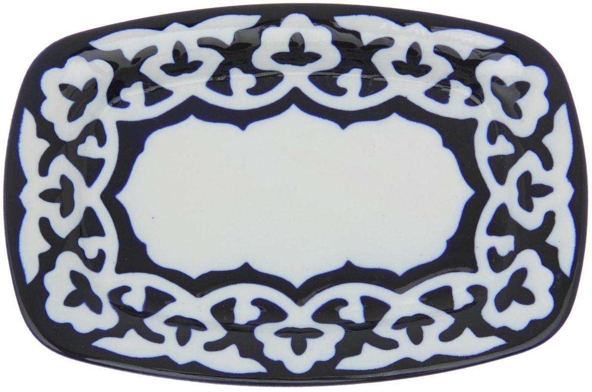 Тарелка Turon Porcelain Пахта, цвет: синий, белый, 25 х 23 см1386450Узбекская посуда известна всему миру уже более тысячи лет. Ей любовались царские особы, на ней подавали еду для шейхов и знатных персон. Формулы красок и глазури передаются из поколения в поколение. По сей день качественные расписные изделия продолжают восхищать совершенством и завораживающей красотой.Тарелка Turon Porcelain Пахта подойдет для повседневной и праздничной сервировки. Дополните стол текстилем и салфетками в тон, чтобы получить элегантное убранство с яркими акцентами.Национальная узбекская роспись Пахта сдержанна и благородна. Витиеватые узоры выводятся тонкой кистью, а фон заливается кобальтом. Синий краситель при обжиге слегка растекается и придает контуру изображений голубой оттенок. Густая глазурь наносится толстым слоем, благодаря чему рисунок мерцает.