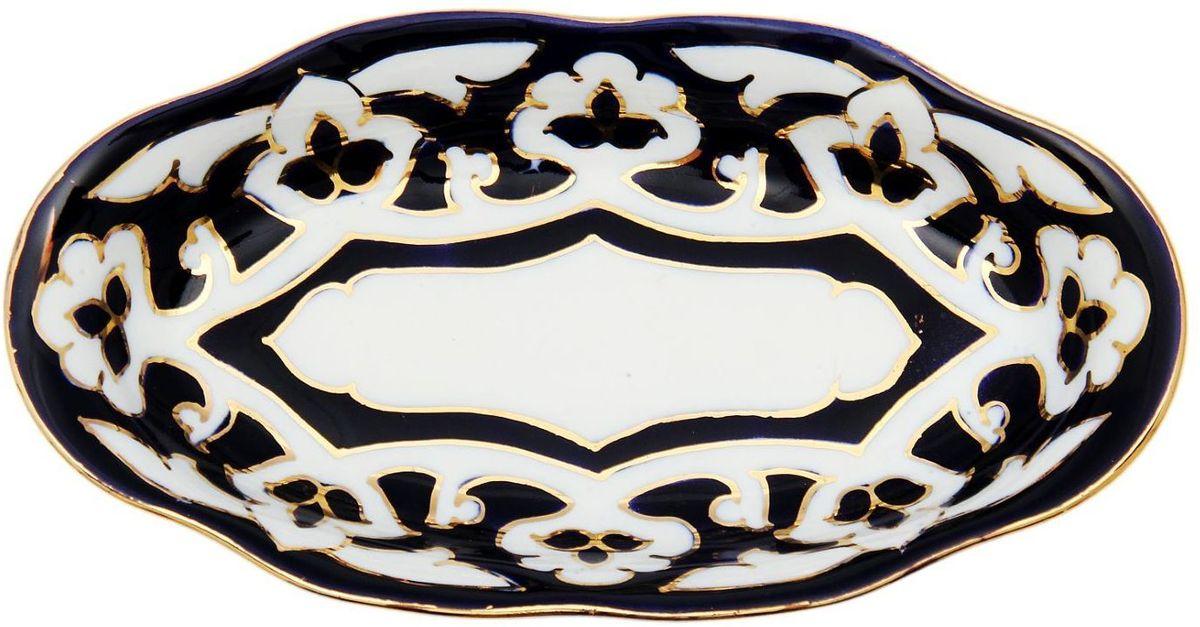 Тарелка Turon Porcelain Пахта, цвет: белый, синий, золотистый, 18 х 10 см1625363Узбекская посуда известна всему миру уже более тысячи лет. Ей любовались царские особы, на ней подавали еду для шейхов и знатных персон. Формулы красок и глазури передаются из поколения в поколение. По сей день качественные расписные изделия продолжают восхищать совершенством и завораживающей красотой.Тарелка Turon Porcelain Пахта подойдет для повседневной и праздничной сервировки. Дополните стол текстилем и салфетками в тон, чтобы получить элегантное убранство с яркими акцентами.Национальная узбекская роспись Пахта сдержанна и благородна. Витиеватые узоры выводятся тонкой кистью, а фон заливается кобальтом. Синий краситель при обжиге слегка растекается и придает контуру изображений голубой оттенок. Густая глазурь наносится толстым слоем, благодаря чему рисунок мерцает.