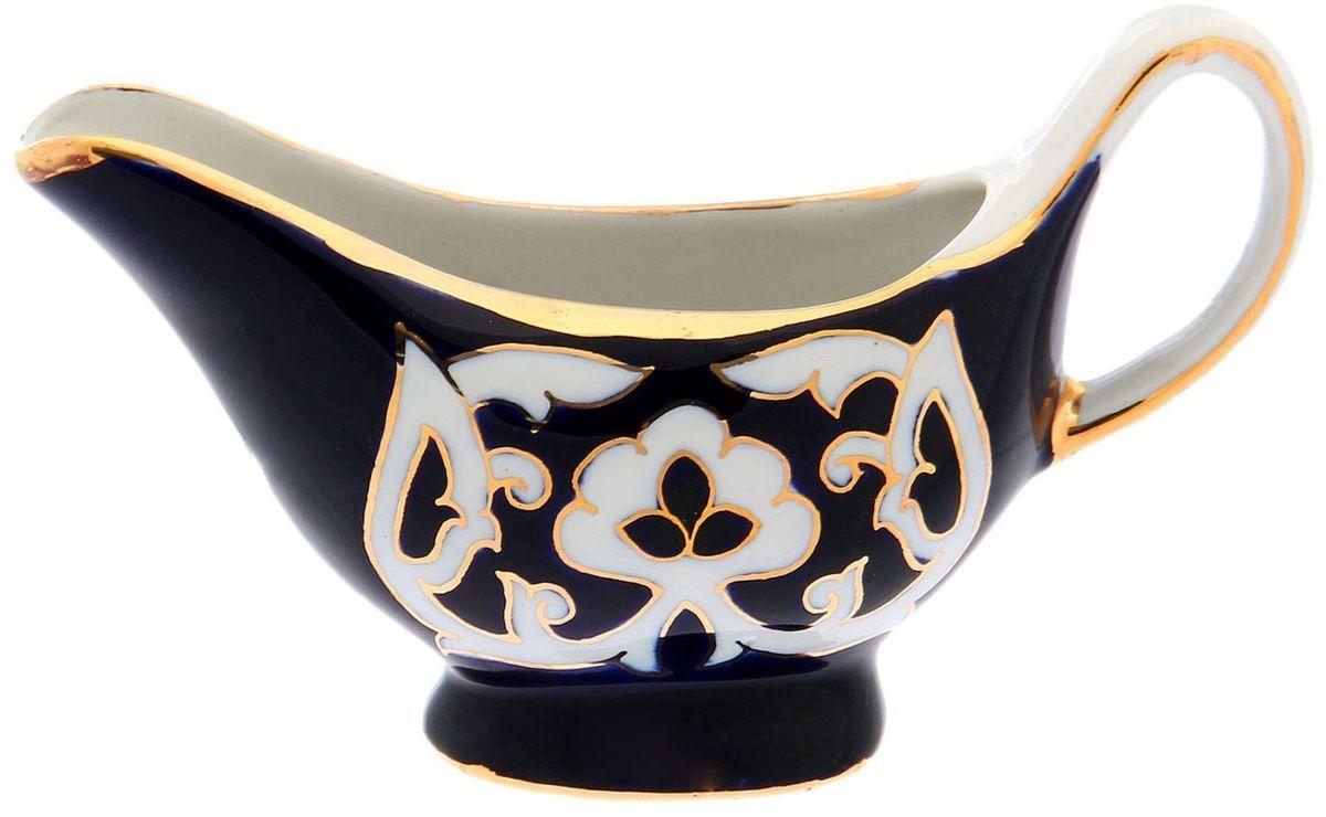 Соусник Turon Porcelain Пахта, цвет: синий, белый, золотистый, 140 мл1625375Данный предмет подойдёт для повседневной и праздничной сервировки. Дополните стол текстилем и салфетками в тон, чтобы получить элегантное убранство с яркими акцентами.