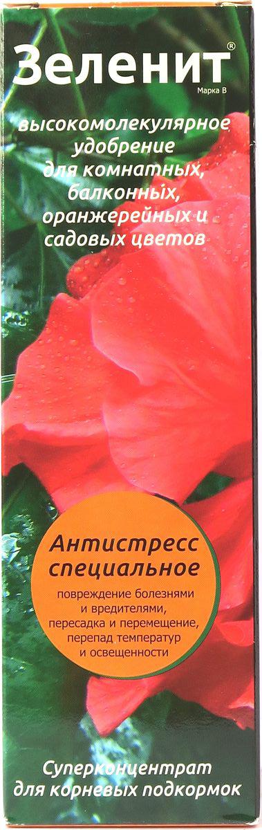 Удобрение Зеленит Антистресс, суперконцентрированное, высокомолекулярное430191Суперконцентрированное удобрение Зеленит Антистресс предназначено для для корневой подкормки любых комнатных, балконных,оранжерейных и садовых цветов.Функции:Подготавливает к периоду покоя Повышает собственный иммунитет растения Сдерживает развитие грибковых и бактериальных заболеваний Улучшает приживаемость при пересадке и делении Улучшает внешний вид декоративных растений Ускоряет корнеобразование, рост и развитие растений Повышает устойчивость к перепадам температур Свойства: Длительное действие Высокая концентрация элементов питания Главные элементы питания и микроэлементы находятся в виде полимерных комплексов в хорошо доступной для растений форме Нормализует кислотность почвы Допускает использование воды высокой жесткости для приготовления рабочего раствора Не боится замораживания Полностью растворим в воде и совместим с другими средствами по уходу за растениями Совместим с инсектицидами и противогрибковыми препаратами.
