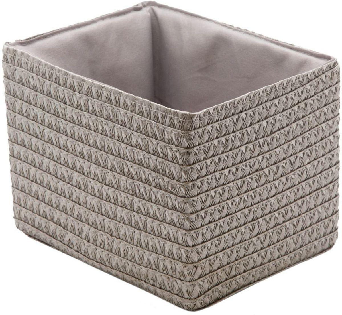 """Короб """"Handy home"""" для хранения позволяет эффективно организовать пространство в помещении. Изделие предназначено для хранения одежды, книг, игрушек и прочих вещей. Конструкция короба складная, поэтому в сложенном виде предмет занимает минимум места."""