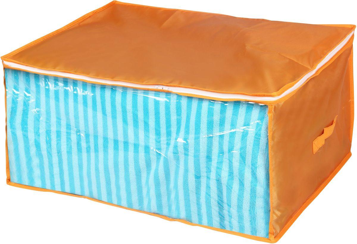 """Кофр для хранения Handy Home """"Апельсин"""" выполнен из полиэстера. В нем удобно хранить  одежду, белье и мелкие аксессуары, а также постельные принадлежности. Кофр снабжен  прозрачным окошком, что позволяет легко просматривать содержимое. Закрывается на  застежку-молнию.  Размер: 60 х 45 х 30 см"""
