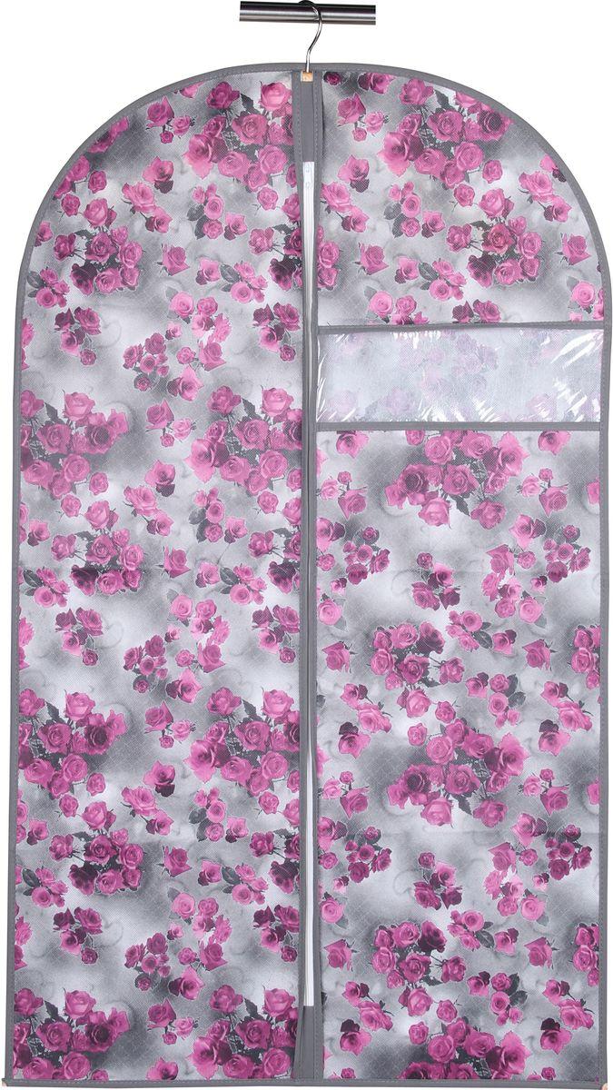 Чехол для одежды Handy Home Роза, цвет: серый, фиолетовый, 60 х 100 смUC-52Чехол для хранения и перевозки одежды Handy Home Роза изготовлен из нетканого дышащего материала, который препятствует попаданию пыли, влаги, запахов и грязи, при этом сохраняя вентиляцию так необходимую для бережного хранения одежды. А также создает порядок в шкафу и просто радует глаз.Размер: 60 х 100 см.