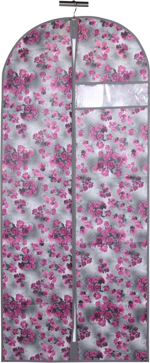 Чехол для одежды Handy Home Роза, цвет: серый, фиолетовый, 60 х 135 смUC-53Чехол для хранения и перевозки длинной одежды, изготовленной на высокий рост, либо вечерних и свадебных платьев (до 135 см), Handy Home Лен, выполнен из нетканого дышащего материала, который препятствует попаданию пыли, влаги, запахов и грязи, при этом сохраняя вентиляцию так необходимую для бережного хранения одежды. А также создает порядок в шкафу и просто радует глаз.Размер: 60 х 135 см.