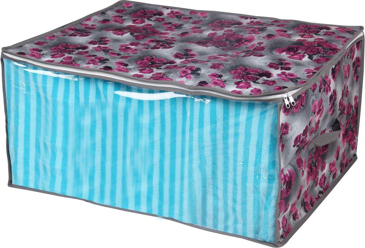 Короб для хранения Handy Home Роза, складной, цвет: серый, фиолетовый, 60 х 45 х 30 смUC-57Короб для хранения Handy Home Роза выполнен из нетканого волокна. В нем удобно хранить одежду, белье и мелкие аксессуары, а также постельные принадлежности. Короб снабжен прозрачным окошком, что позволяет легко просматривать содержимое. Закрывается на застежку-молнию.Размер: 60 х 45 х 30 см.