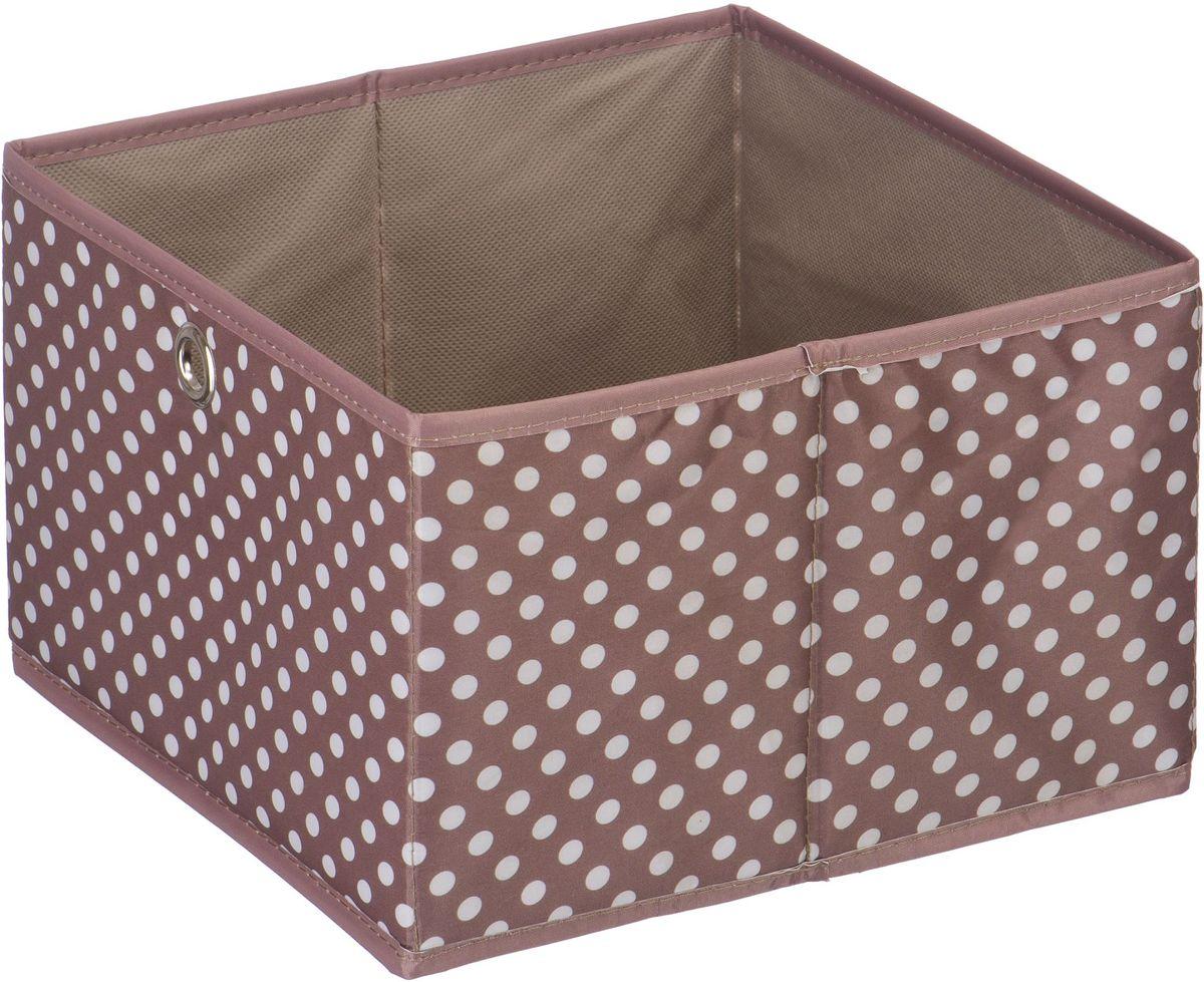 Короб для хранения Handy Home Полька, складной, цвет: пыльно-розовый, 28 х 28 х 18 см стул складной bushido цвет синий 35 х 28 х 33 см