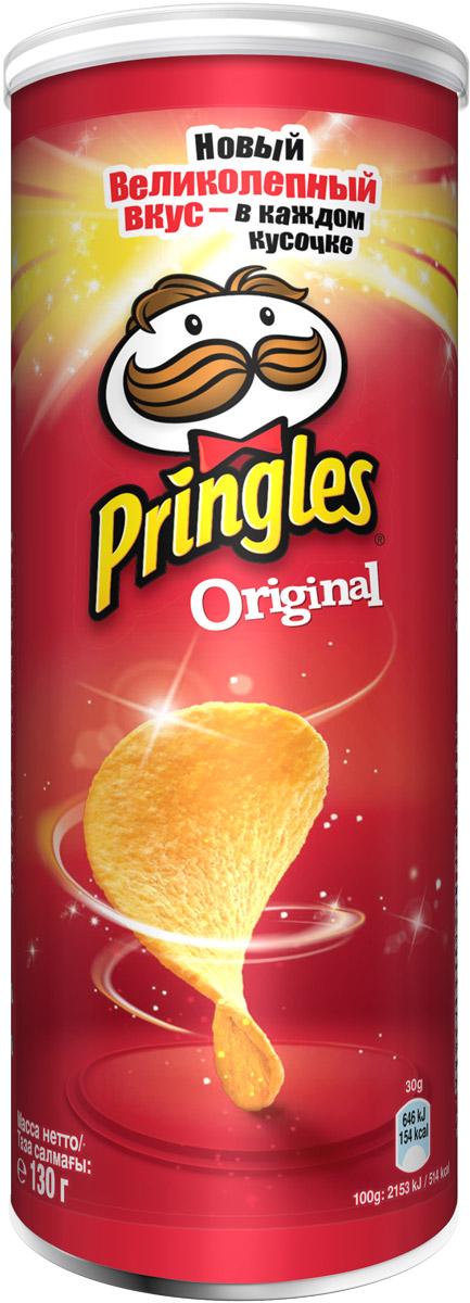 Pringles Original картофельные чипсы, 130 г7000446000Настоящий, оригинальный вкус чипсов Pringles. Это классика - идеальная форма, совершенный вкус!Уважаемые клиенты! Обращаем ваше внимание на то, что упаковка может иметь несколько видов дизайна. Поставка осуществляется в зависимости от наличия на складе.