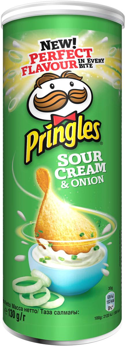 Pringles картофельные чипсы со вкусом сметаны и лука, 130 г pringles original картофельные чипсы 70 г