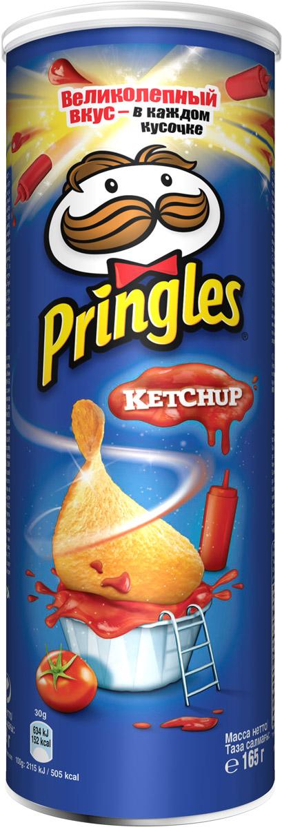 Pringles картофельные чипсы со вкусом кетчупа, 165 г lorenz pomsticks картофельные чипсы со вкусом сметаны и специй 100 г