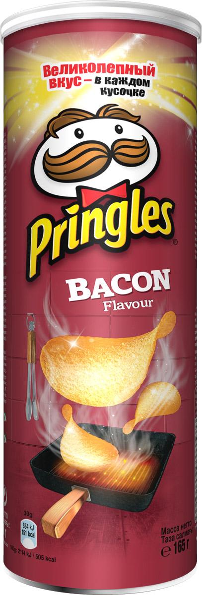 Pringles картофельные чипсы со вкусом бекона, 165 г pringles original картофельные чипсы 70 г