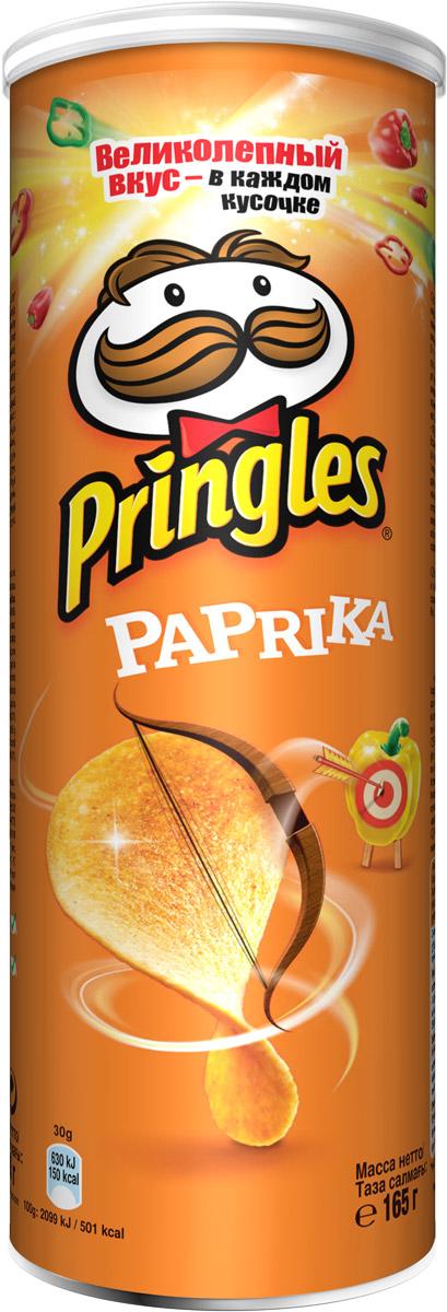 Pringles картофельные чипсы со вкусом паприки, 165 г pringles original картофельные чипсы 70 г