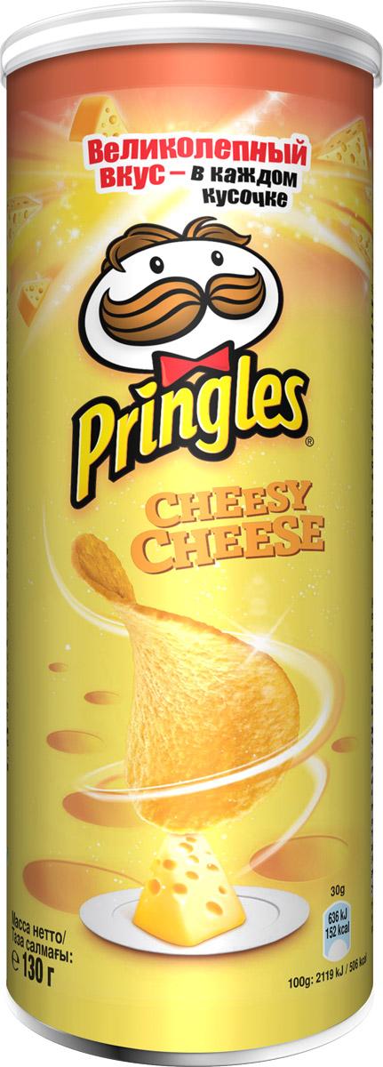 Pringles картофельные чипсы со вкусом сыра, 130 г7001060000Насыщенный вкус ароматного сыра Pringles - это хорошее настроение и качество продукта. Насладитесь этими восхитительными чипсами, где бы вы не находились.Уважаемые клиенты! Обращаем ваше внимание на то, что упаковка может иметь несколько видов дизайна. Поставка осуществляется в зависимости от наличия на складе.