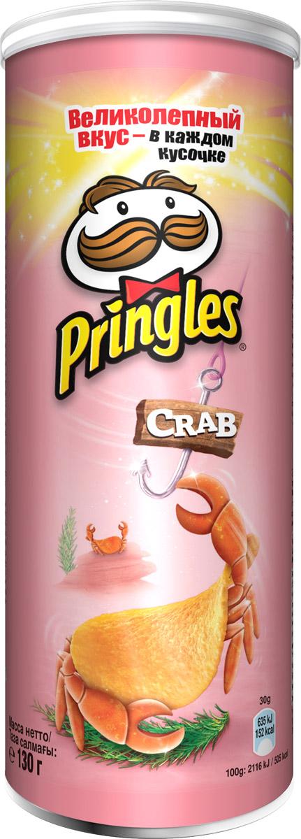Pringles картофельные чипсы со вкусом краба, 130 г5053990127429Картофельные чипсы Pringles со вкусом краба подарят вам незабываемые впечатления.Уважаемые клиенты! Обращаем ваше внимание на то, что упаковка может иметь несколько видов дизайна. Поставка осуществляется в зависимости от наличия на складе.