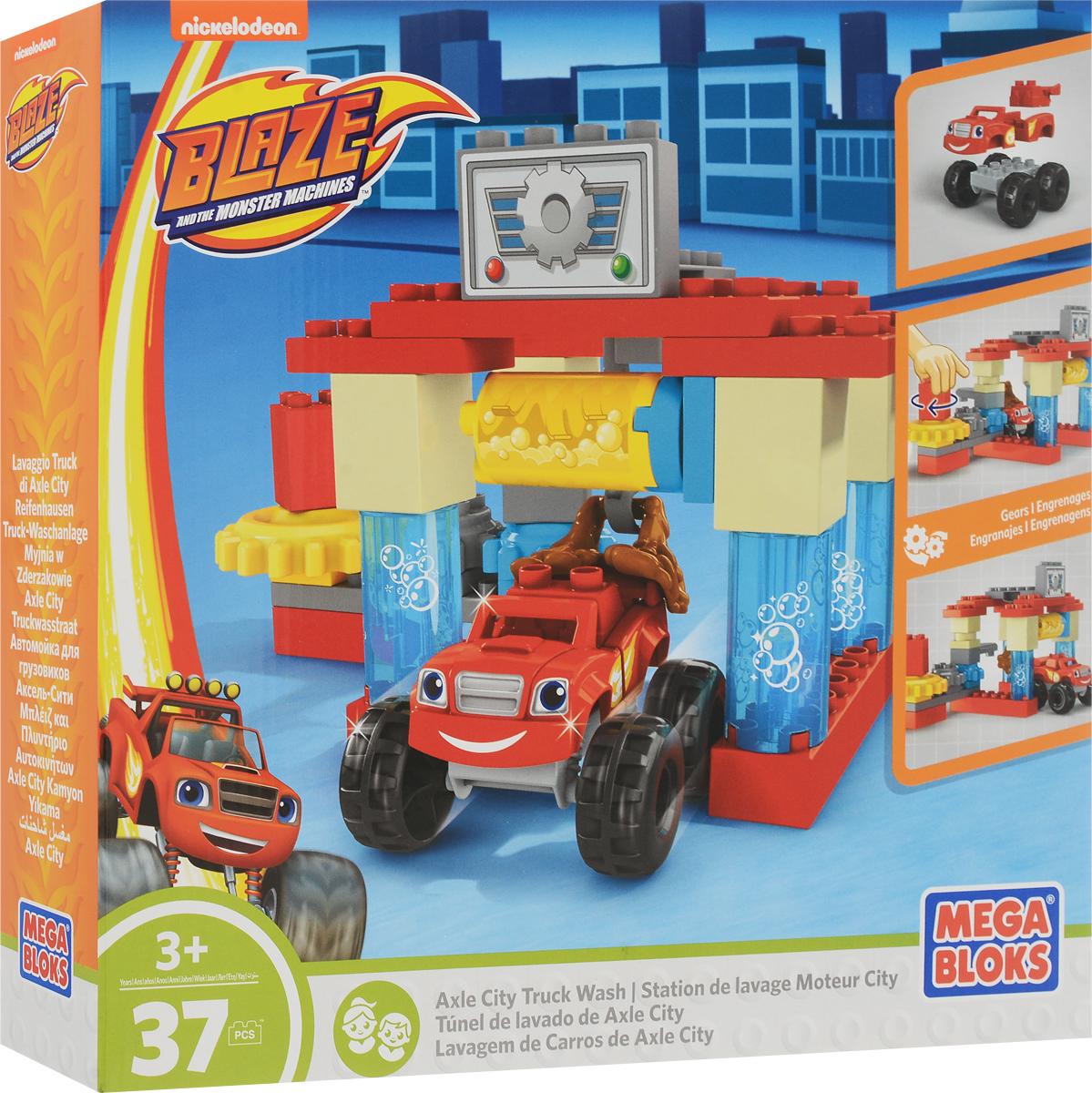Mega Bloks Вспыш Конструктор Автомобильная мойка игровой набор mega bloks вспыш мойка аксель сити