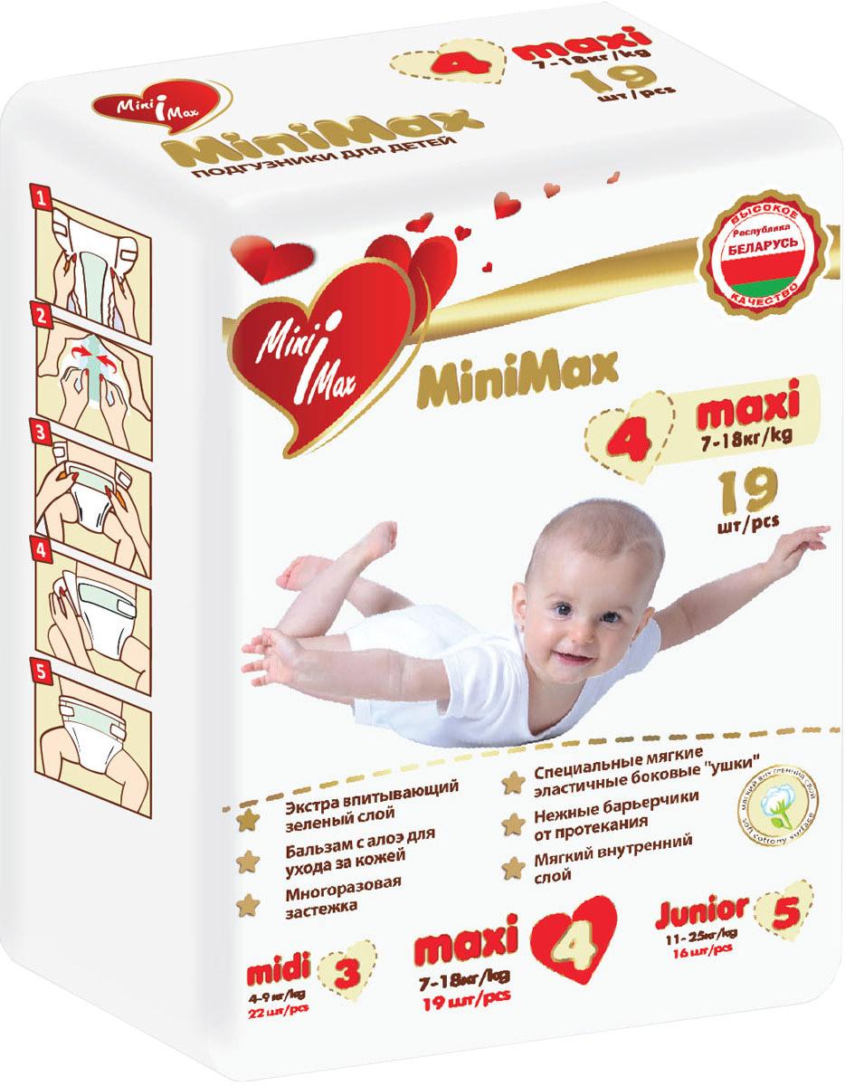 MiniMax Maxi Подгузники детские 7-18 кг 19 шт