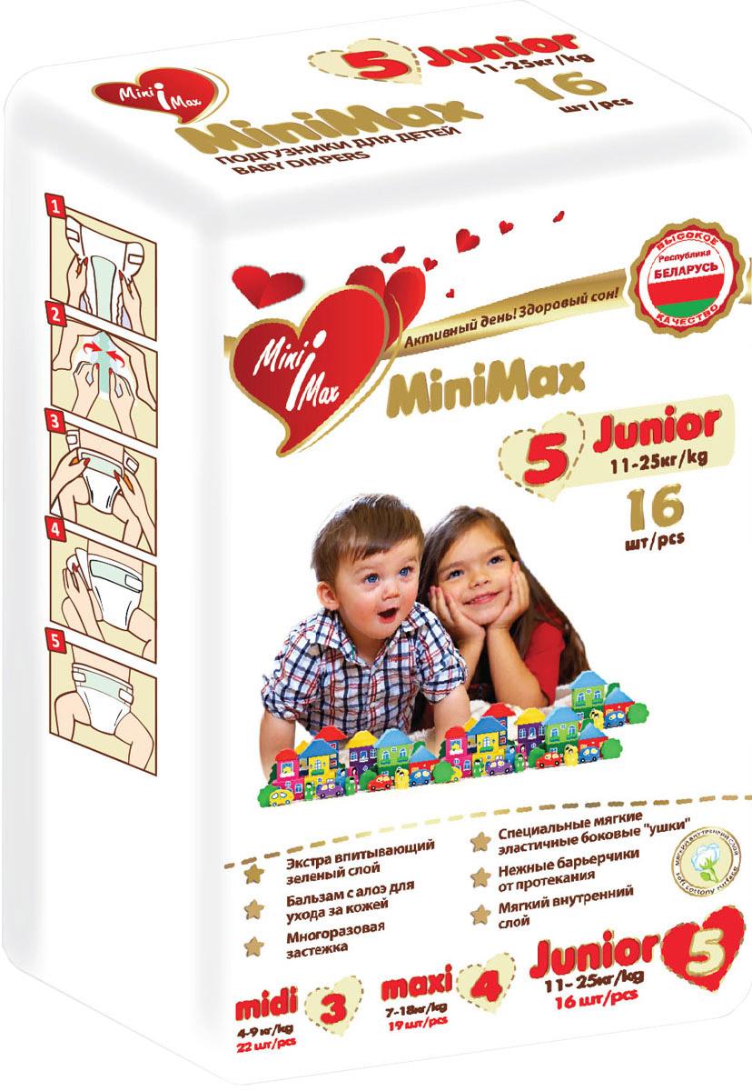 MiniMax Junior Подгузники детские 11-25 кг, 16 шт вкладыши от пота для одежды minimax цвет белый 12 шт