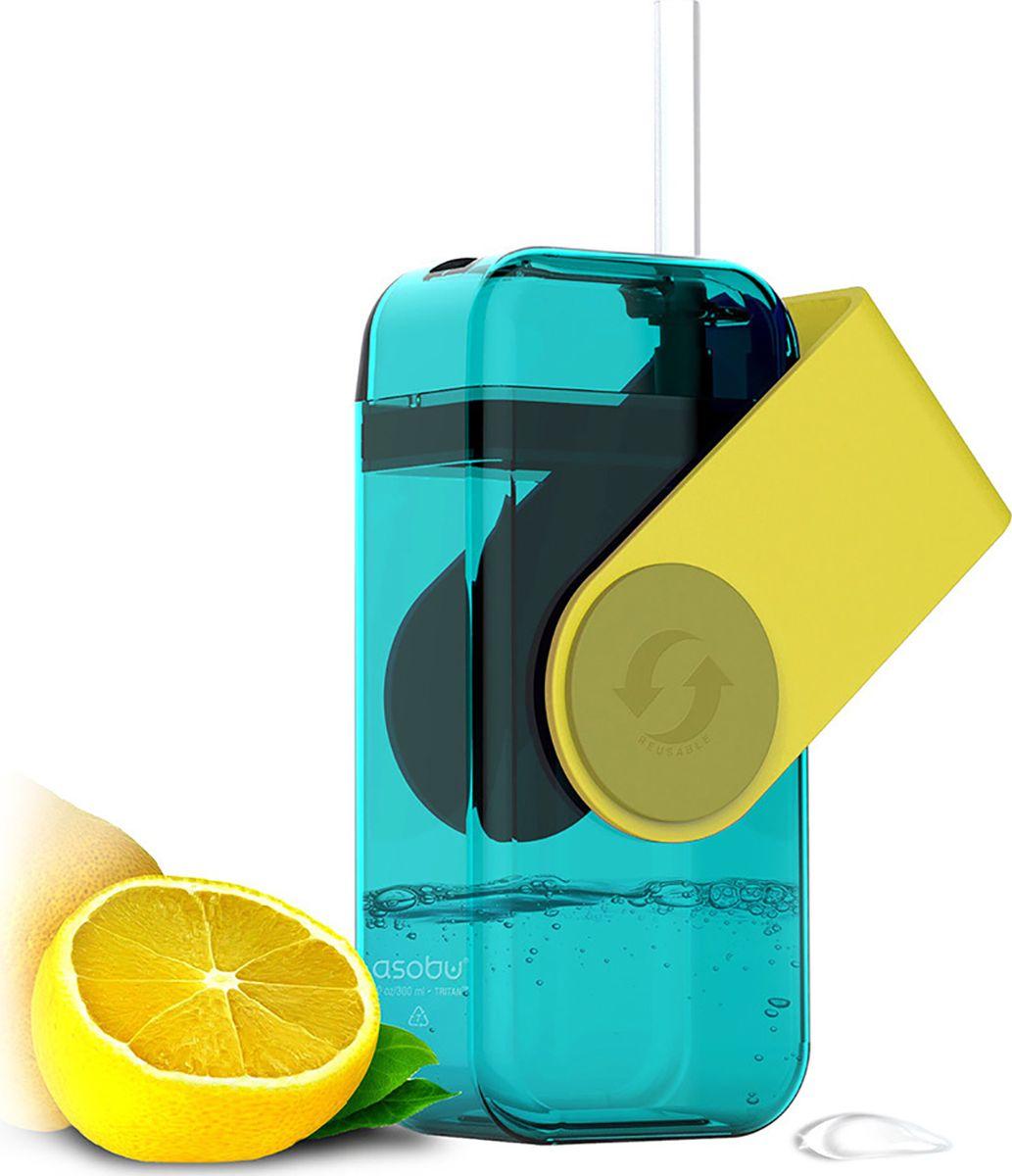 Бутылка Asobu Juicy drink box, цвет: желтый, 290 мл бокс рский мешок не наполненный